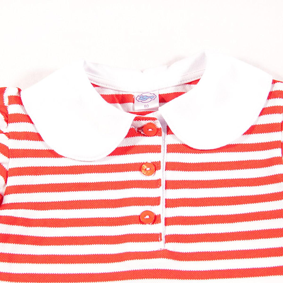 bubi prugice crvene majica