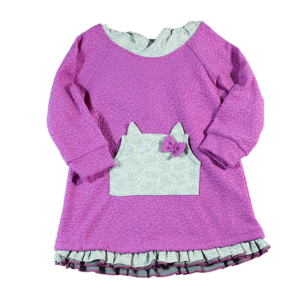 Kitten roza zimska tunika za djebvojčice