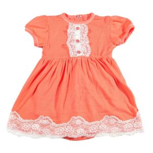 Le petit orange bodi haljina ljetna