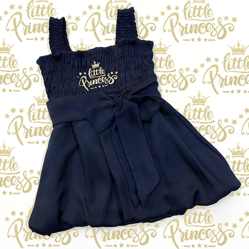 little princess hajina tamno plava