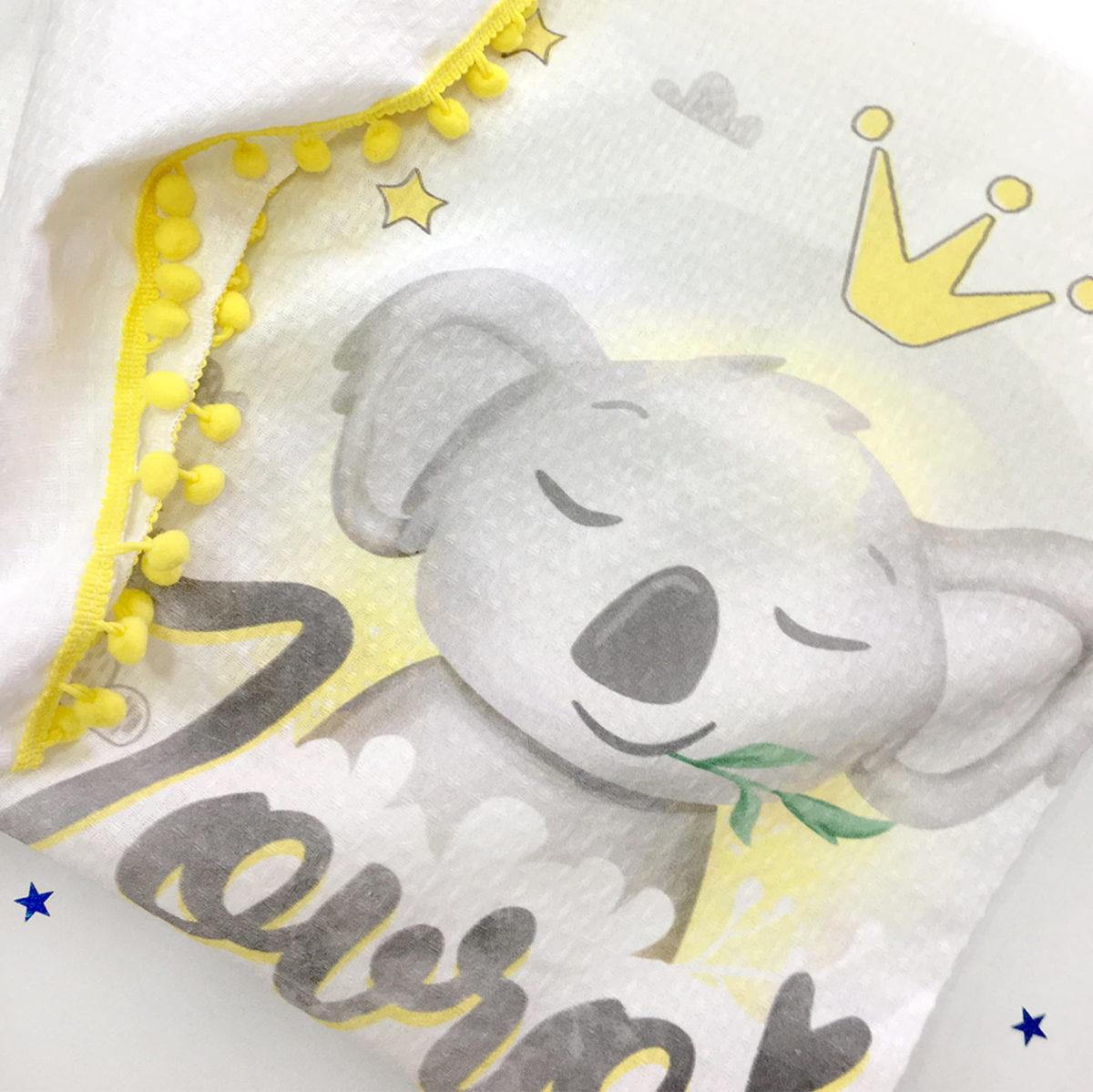 Lovro koala žuta personalizirana tetra pelena