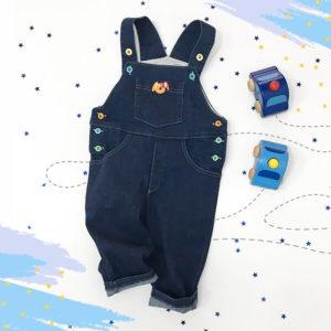 Traper plave tregerice za bebe