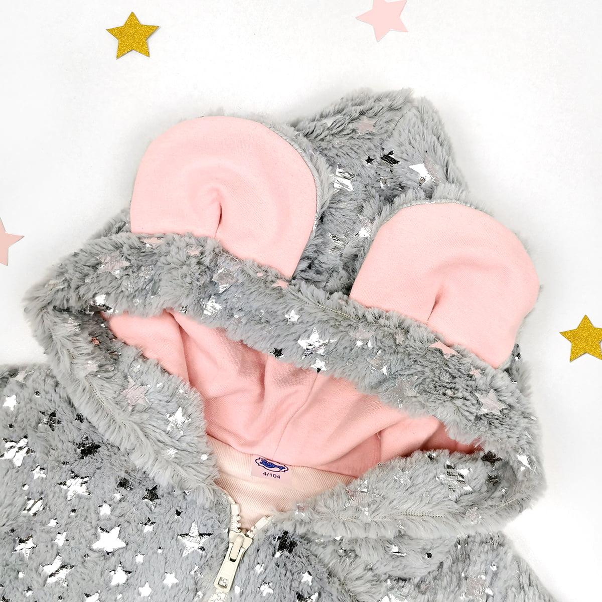 siva twinkle jaknica s kapuljačom i ušima