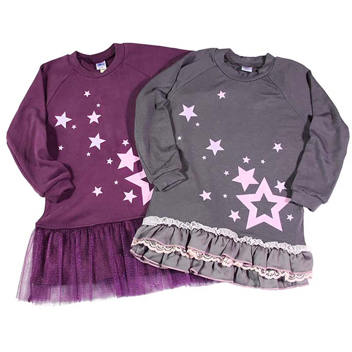 twinskle tunike sa zvijezdama
