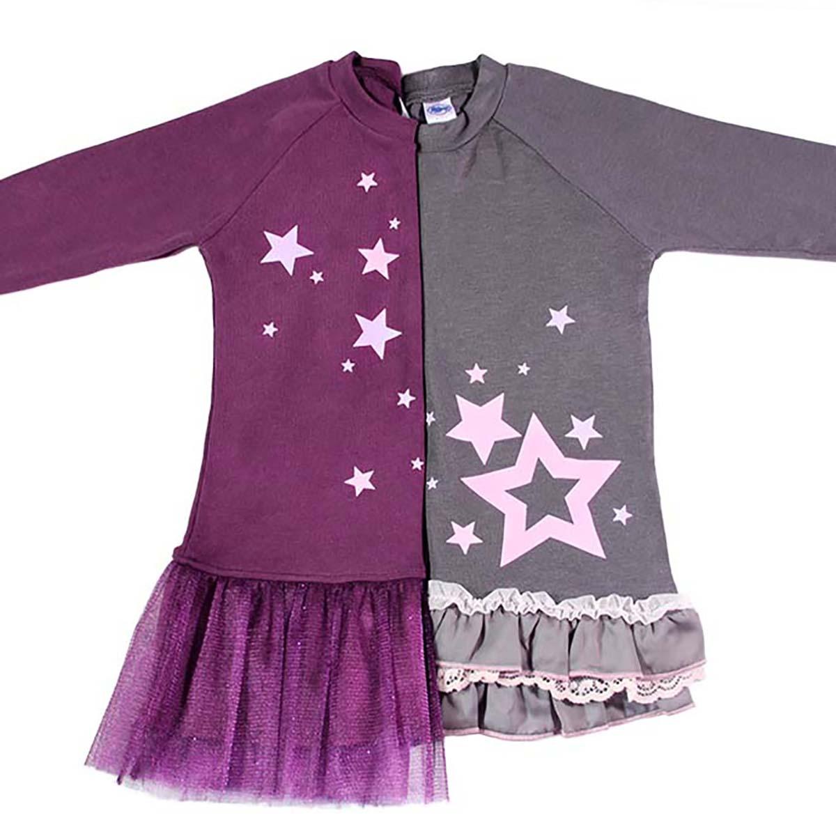 twinkle siva i ljubičasta tunika
